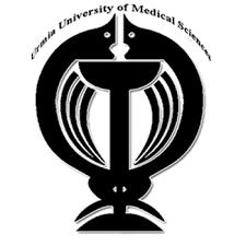 استخدام دانشگاه علوم پزشکی ارومیه آذربایجان غربی