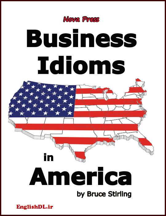 اصطلاحات تجاری انگلیسی