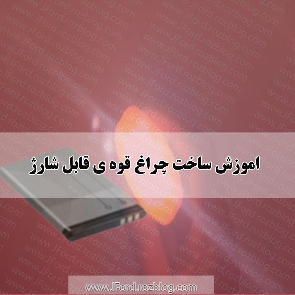 تاریخ : شنبه 27 خرداد 1396