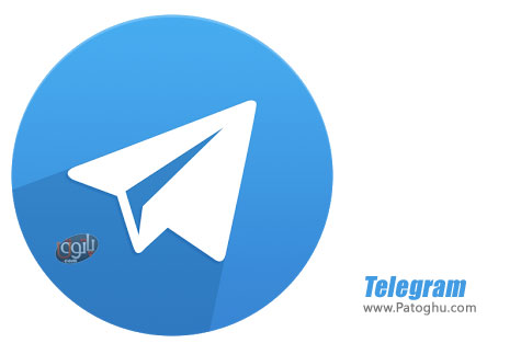 دانلود نرم افزار تلگرام برای اندروید