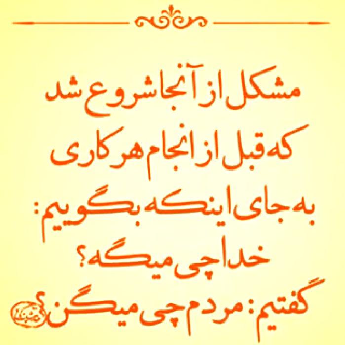 http://s8.picofile.com/file/8298791218/AADAM_BUDAN_3.jpg