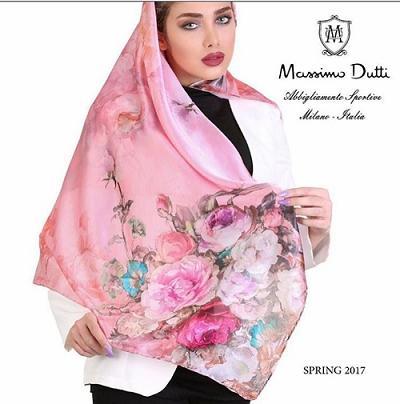 روسري زيبا سبک به رنگ صورتي دخترانه