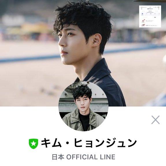 [Photo] Kim Hyun Joong Official Line Blog Update [2017.06.15]