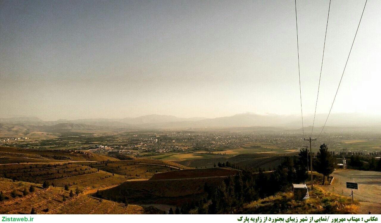 عکسی بسیار زیبا از شهر بجنورد از زاویه پارک جاوید /عکاس : خانم مهتاب مهرپور