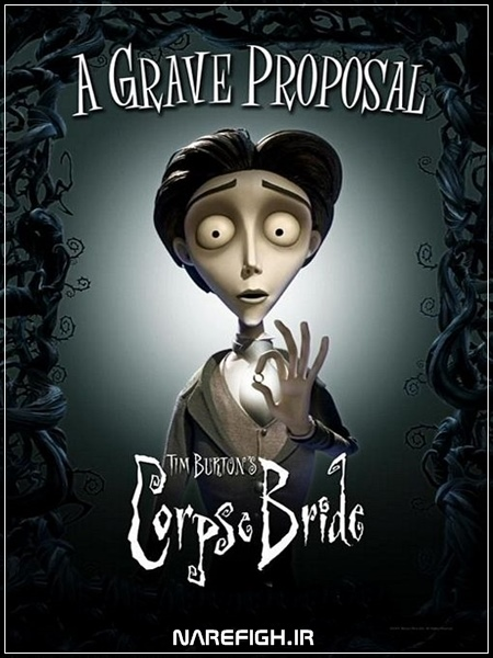 دانلود انیمیشن عروس مرده دوبله فارسی Corpse Bride