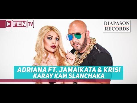 دانلود آهنگ روسی جدید Adriana و Jamaikata و Krisi به نامKaray kam Slanchaka