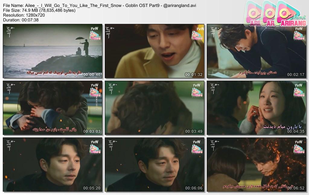 [تصویر:  Ailee_I_Will_Go_To_You_Like_The_First_Sn...04_23_.jpg]