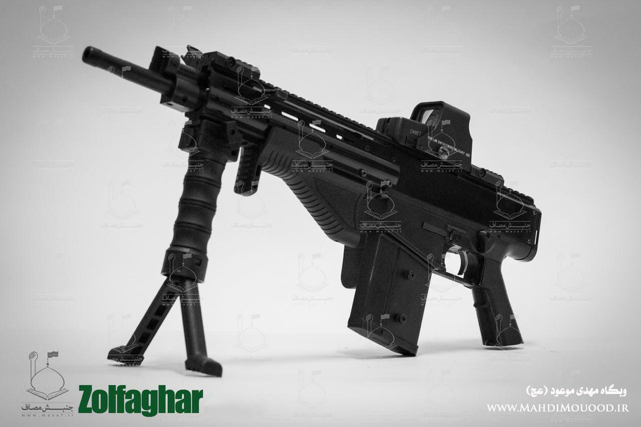 اسلحه ذوالفقار | mahdimouood.ir