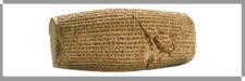 اولین منشور حقوق بشر دنیا متعلق به دوره هخامنشیان
