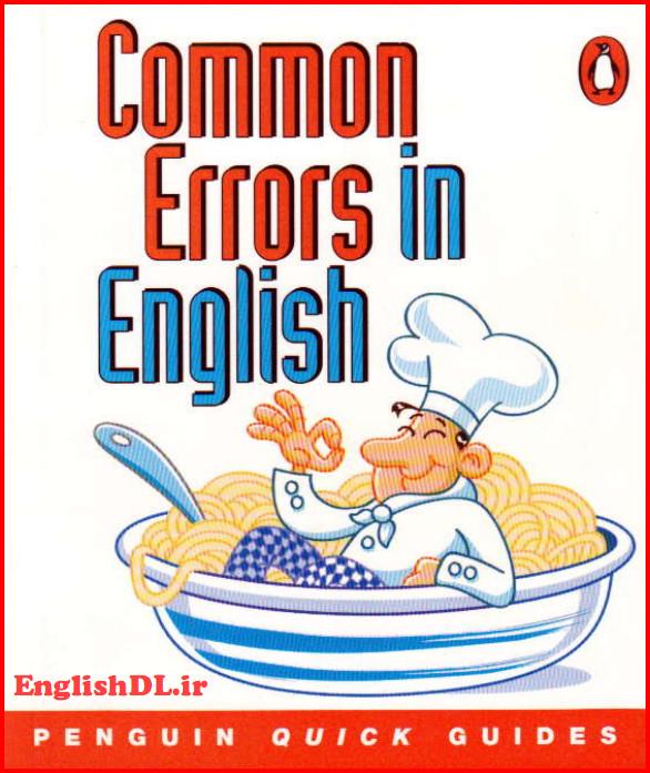 اشتباهات رایج زبان