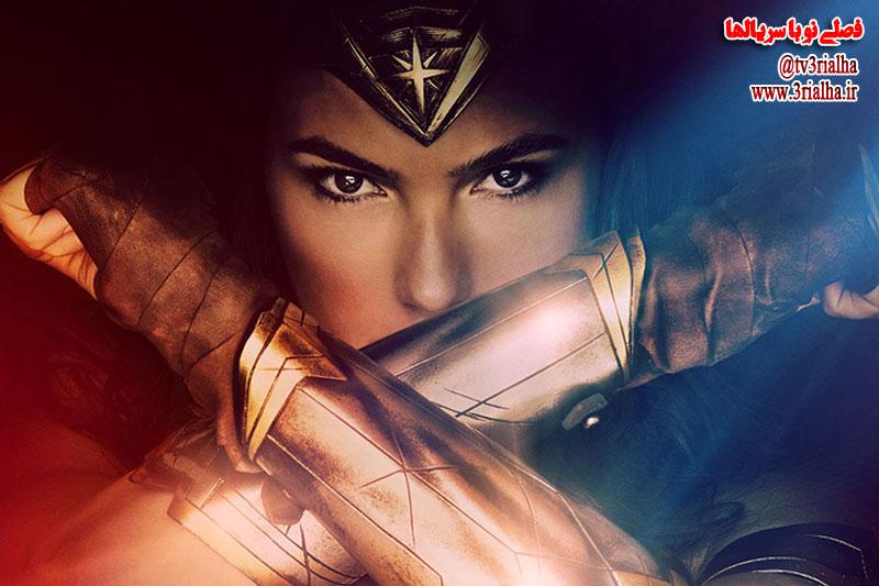 فیلم Wonder Woman پرفروش ترین فیلم دنیای DC در امریکا شد
