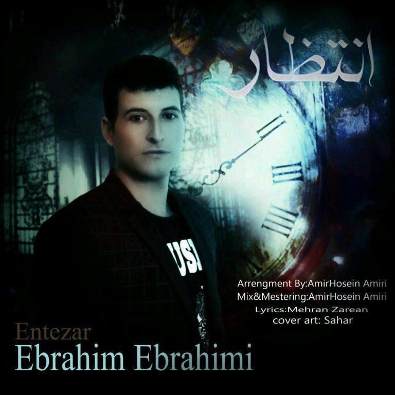 http://s8.picofile.com/file/8299414034/150Ebrahim_Ebrahimi_Entezar.jpg