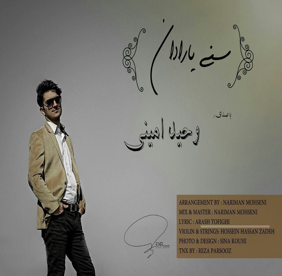 http://s8.picofile.com/file/8299429792/146Vahid_Amini_Sani_Yaradan.jpg