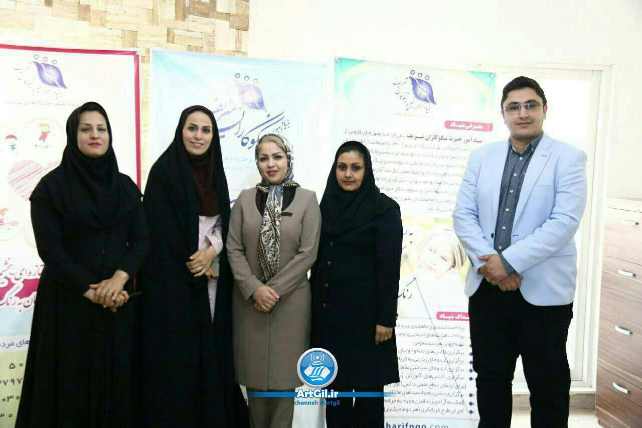 شعبه سومین بنیاد بزرگ خیریه کشور در گیلان افتتاح شد