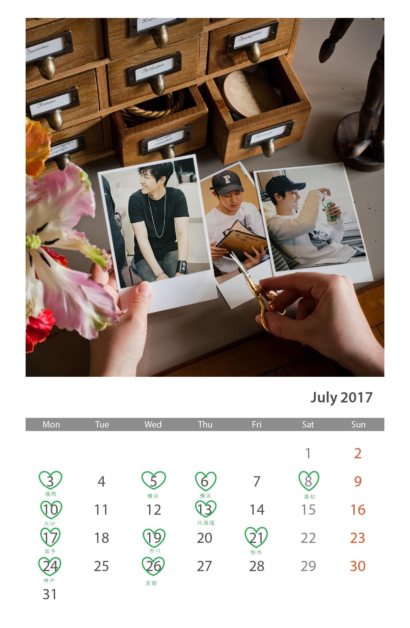 Calendar of July 2017 - 2017.07.01