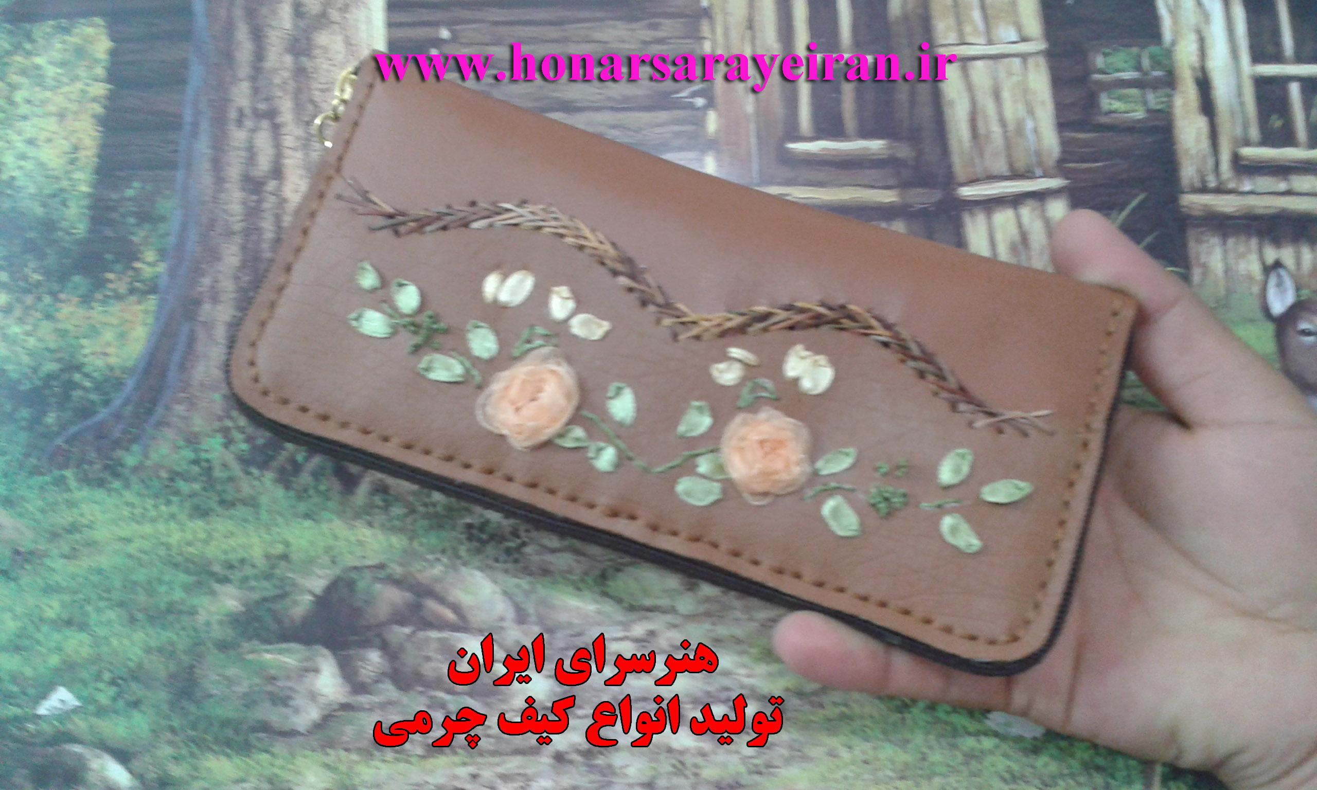 کیف پول چرم زنانه روبان دوزی شده (128)