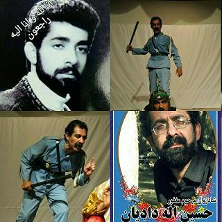 زندگي نامه مرحوم حسين الله داديان