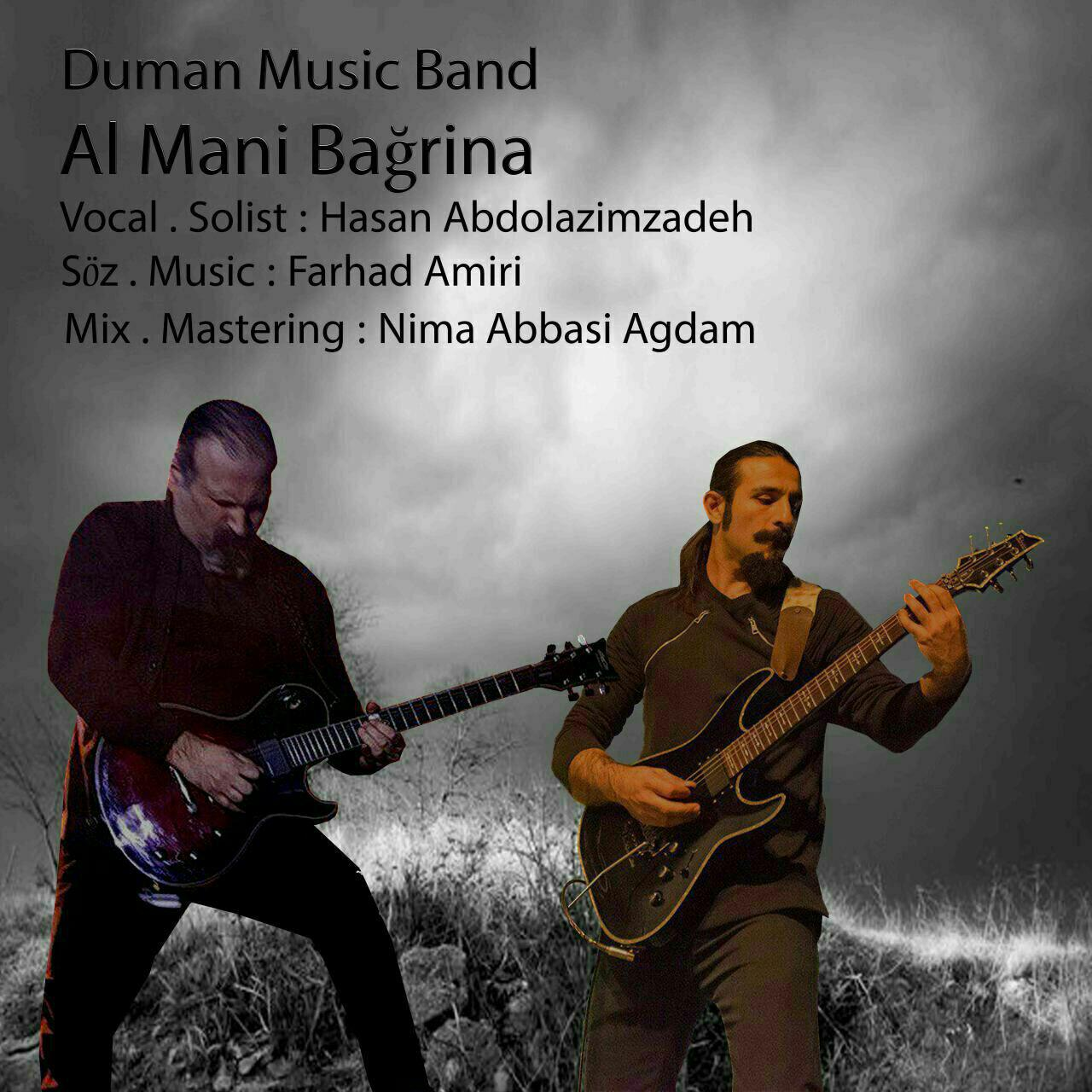 http://s8.picofile.com/file/8299833718/121Hasan_Abdolazimzadeh_Al_Mani_Bagrina.jpg