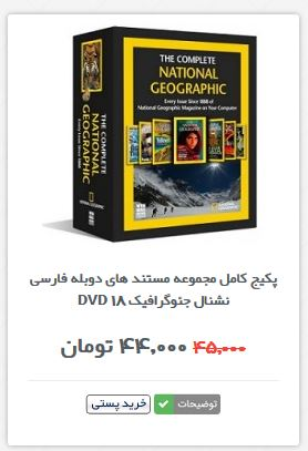 http://s8.picofile.com/file/8299858676/NATINALLADS.JPG
