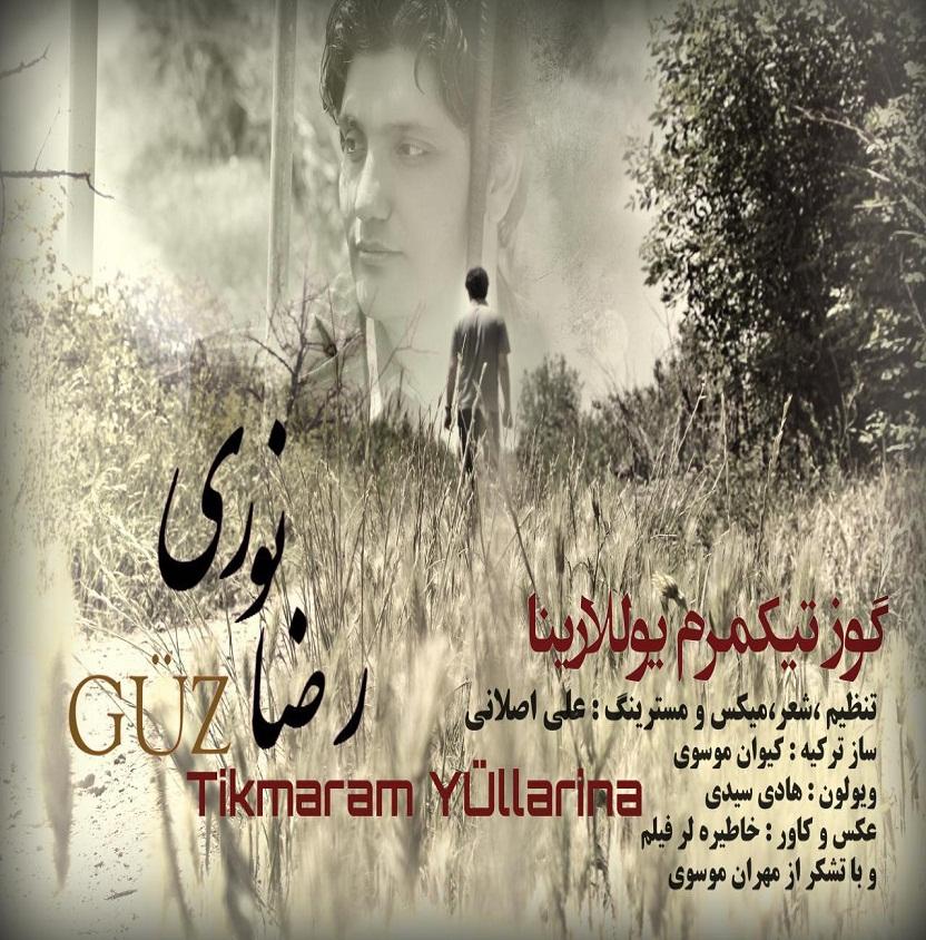 http://s8.picofile.com/file/8299893626/Reza_Nori.jpg