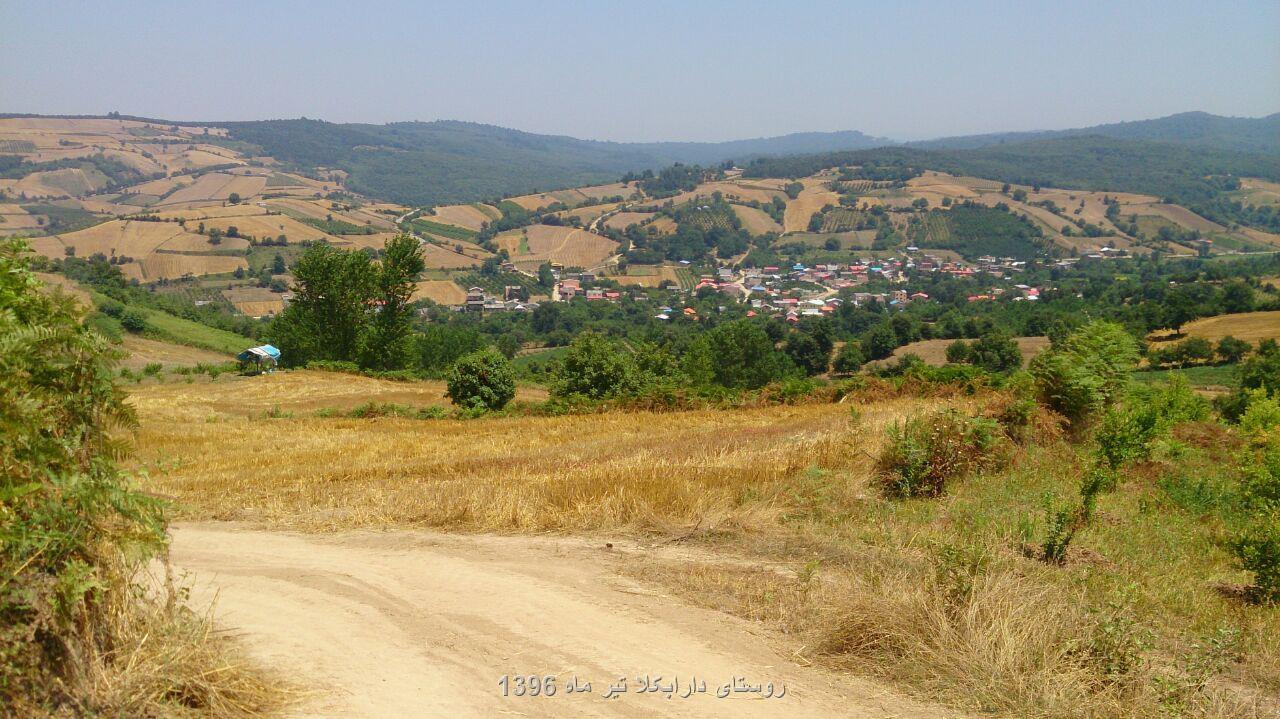 روستای اوسا و دارابکلا تیر ماه 1396. ممنونم ازت جناب یک دوست