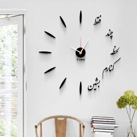 ساعت دیواری طرح لحظه