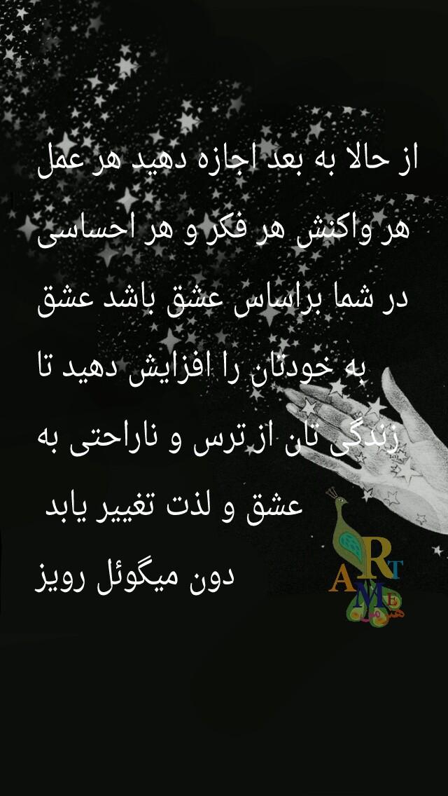 http://s8.picofile.com/file/8300026326/PicsArt_1453564752942.jpg