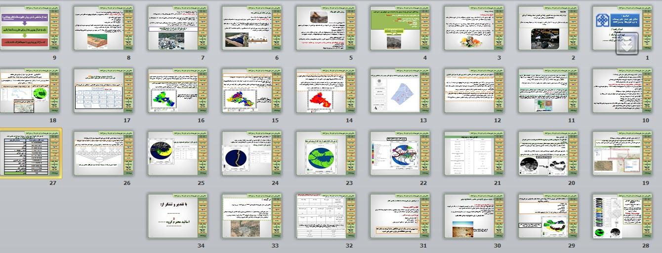 http://s8.picofile.com/file/8300087934/%D9%85%DA%A9%D8%A7%D9%86_%DB%8C%D8%A7%D8%A8%DB%8C.jpg