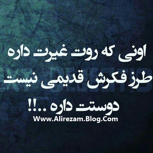 http://s8.picofile.com/file/8300106600/www_alirezam_blog_ir_2.jpg