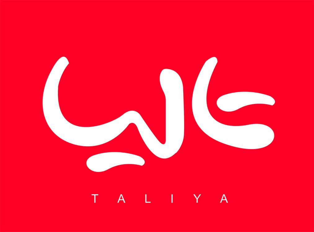 لوگوی تالیا