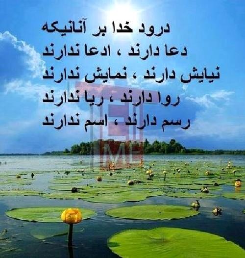 http://s8.picofile.com/file/8300547692/DOAA_ED_DEAA_1.jpg