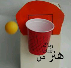 http://s8.picofile.com/file/8300571368/56272974051b05AAAA.jpg