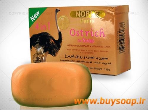 فروش پستی صابون اصل شترمرغ