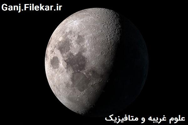 معماهای کره ماه ،  معمای اثرات سطح ماه ، معمای نورهای مرموز ماه