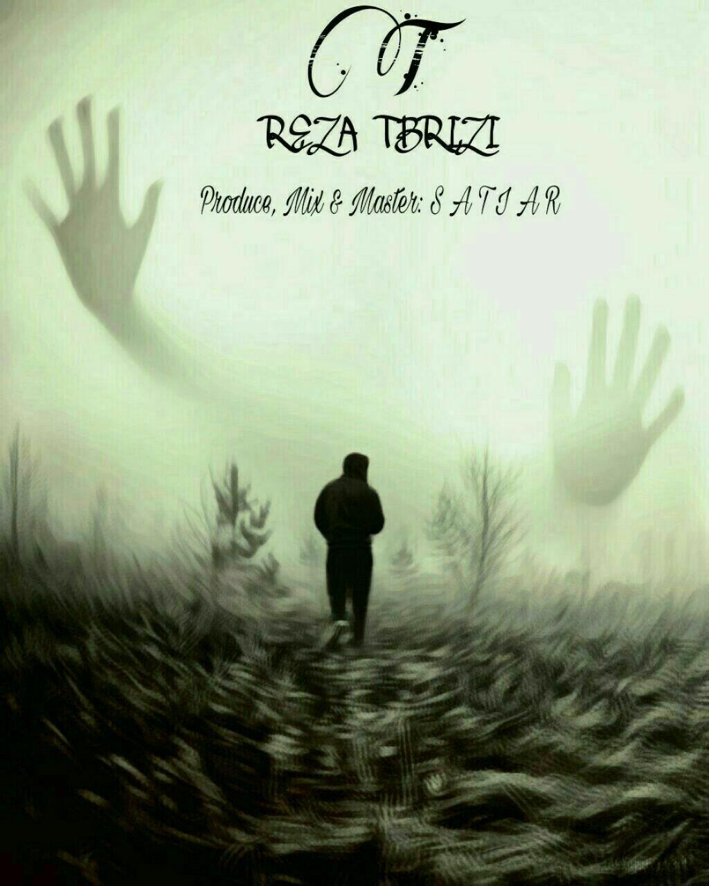 http://s8.picofile.com/file/8300924018/065Reza_Tabrizi_Ot.jpg
