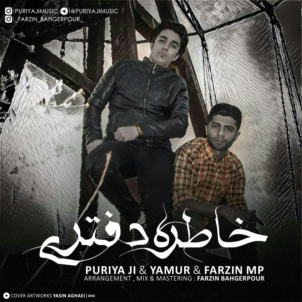http://s8.picofile.com/file/8300924726/064Pouriya_Ji_Yamur_Farzin_Mp_Kahtire_Daftari.jpg