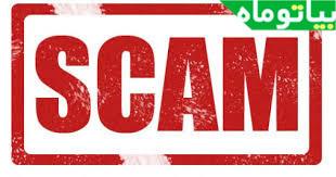 سایت ها و ptc های اسکم جدید 2017 scam ptc