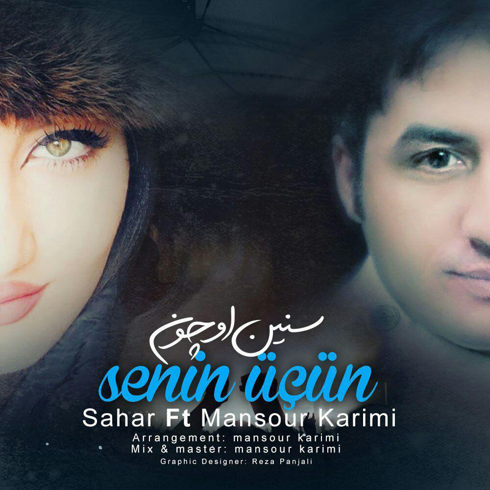 http://s8.picofile.com/file/8301055334/044Sahar_Ft_Mansour_Karimi_Senin_Ucun.jpg
