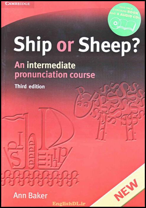 Ship or Sheep ویرایش سوم