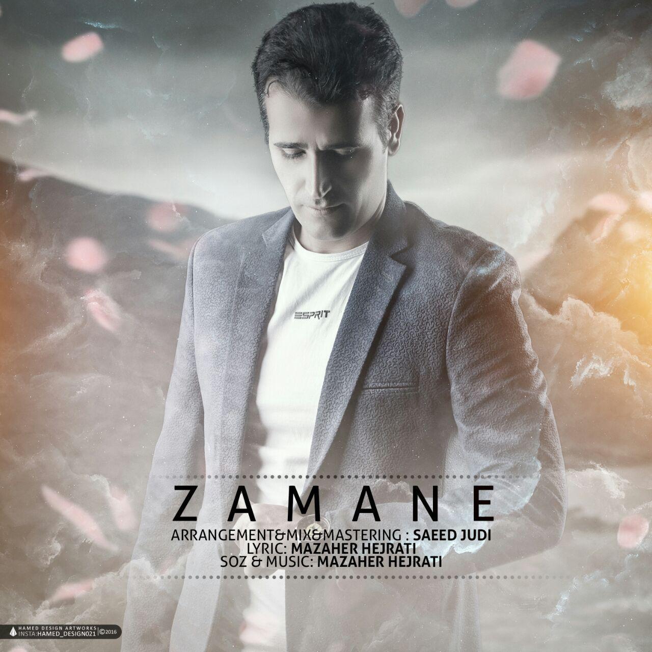 http://s8.picofile.com/file/8301222184/007Mazaher_Hejrati_Zamane.jpg