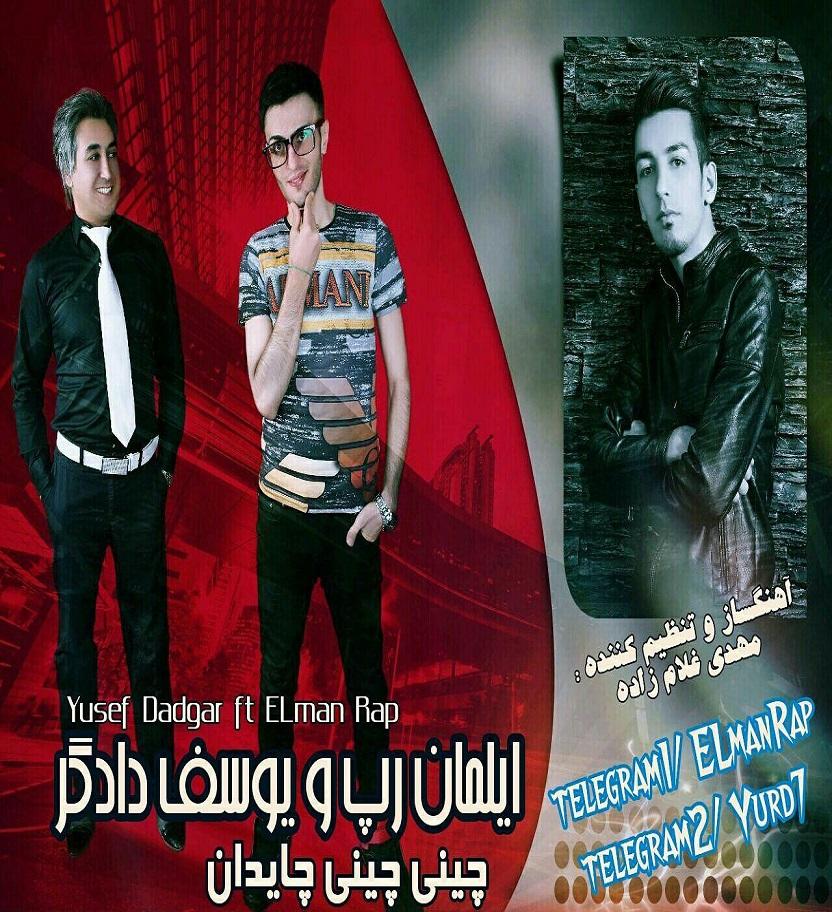 http://s8.picofile.com/file/8301223384/003Yusef_Dadgar_Ft_Elman_Rap_Chini_Chini_Chaydan.jpg