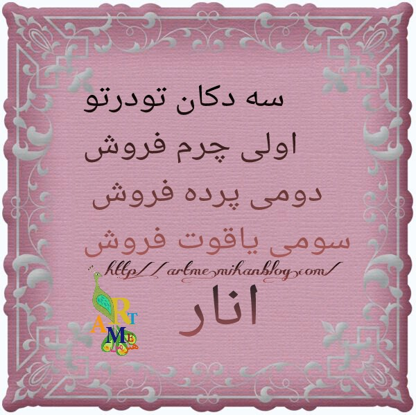 http://s8.picofile.com/file/8301263318/PicsArt_1454971292346.jpg
