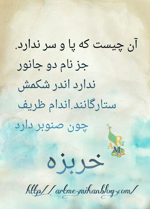 http://s8.picofile.com/file/8301263334/PicsArt_1455921516370.jpg