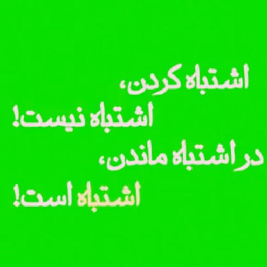 http://s8.picofile.com/file/8301340592/ESHTEB8H_1.jpg