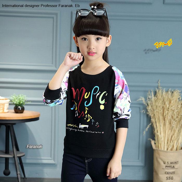 http://s8.picofile.com/file/8301363526/XII_2_.jpg