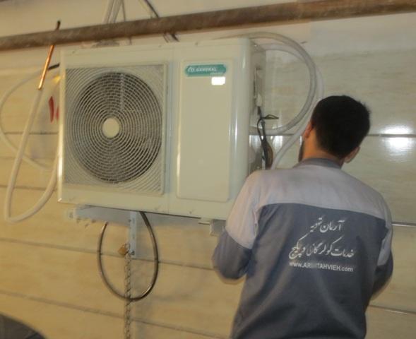 سرویس کولر گازی میرداماد،تعمیر کولر گازی میرداماد،نصب کولر گازی میرداماد،شارژ گاز کولر گازی میرداماد،تعمیرگاه کولر گازی گازی میرداماد