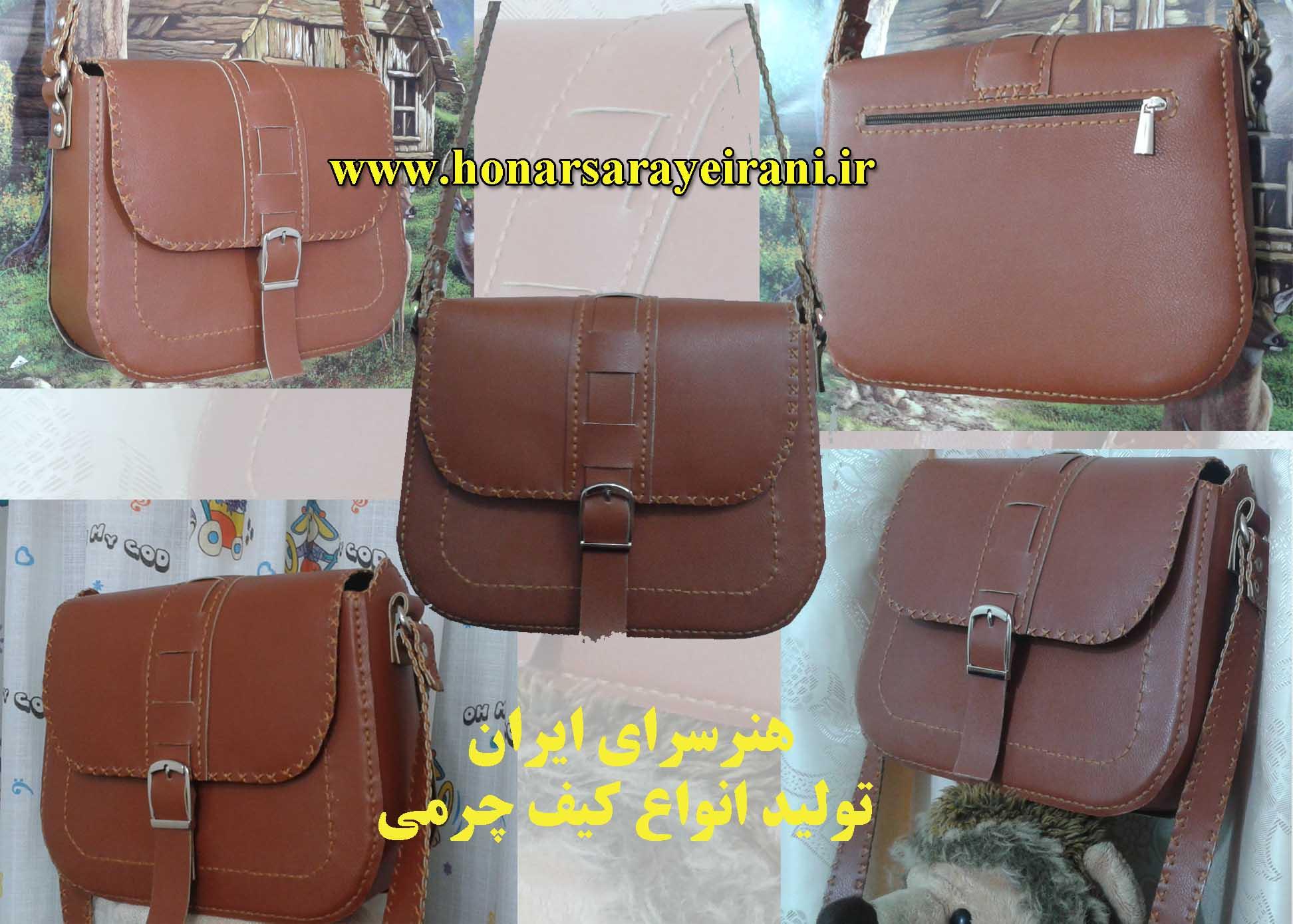 کیف چرم زنانه و دخترانه (129)