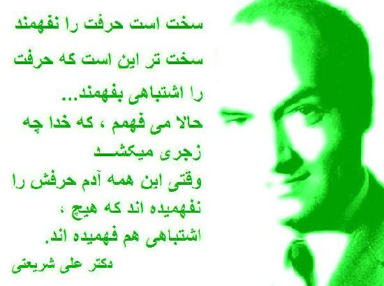 http://s8.picofile.com/file/8301641926/NAFAHM_BASHARE_SHAR3ATY_1.jpg
