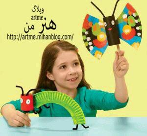 http://s8.picofile.com/file/8301667700/bb6015ab3b3637de92303a96162e42e9.jpg