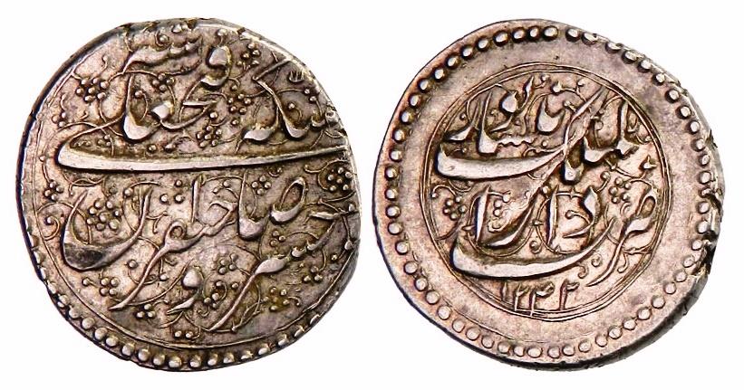 سکه ضرب نیشابور در دوره قاجار